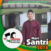 Muhammad Fatihul Barir