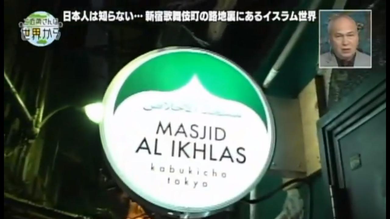 Keren! Media Jepang Liput Aktivitas Nahdliyin di Tokyo