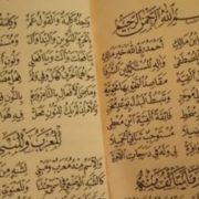 Alfiyah Pesantren dan Kiai Kholil