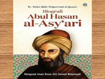 Ahlus Sunnah Waljamaah