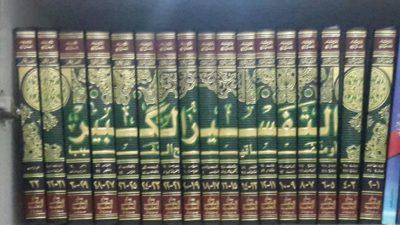 Mengenal Tafsir Al-Manar sebagai Bibit Munculnya Tafsir Era Modern