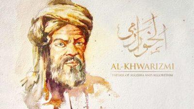 Kitab Mafatih Al-'Ulum Al-Khawarizmi (2)