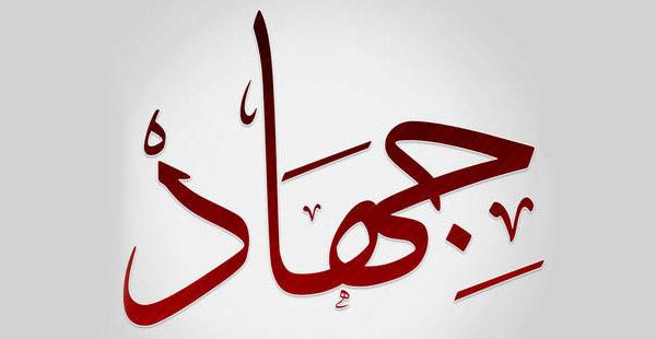 Meluruskan Makna Jihad dan Mati Syahid dengan Tauhid
