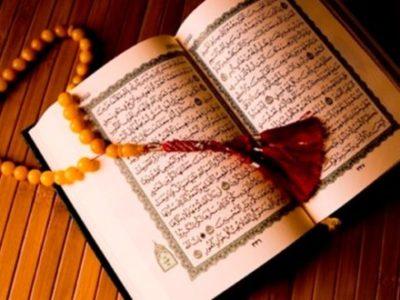 Tafsīr Al-Ijāz Fi Taisīr Al-I'jāz Al-Anbiya' 34-35