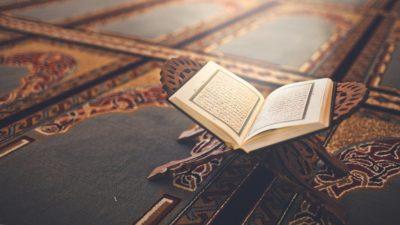 Tafsir Al-Ijaz Fi Taisir Al-I'jaz Al-Anbiya': 28-29