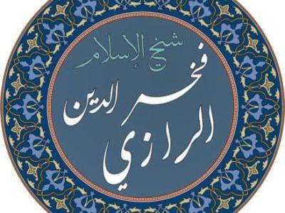 Fakhri Al-Razi