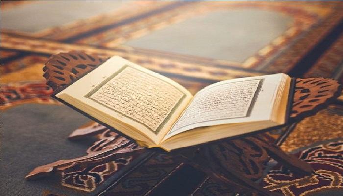 tafsir-al-ijaz-fi-taisir-al-ijaz-al-anbiya-32-33