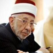 Mengapa Al-Būtī Menulis Buku?