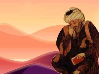 Bait-bait dari Abū Nuwās