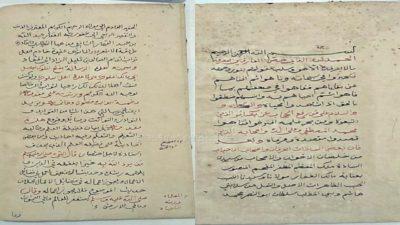 manuskrip-kitab-fath-al-muluk-karya-syaikh-abdullah-b-abdul-qahhar-banten-bertahun-1183-h-1769-m