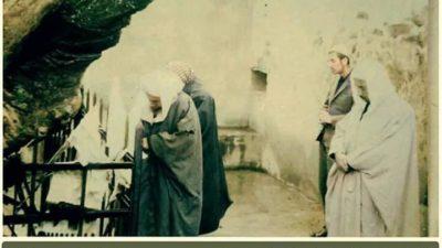 Al-Būtī dan Imām Nawāwī