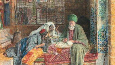 Abu `Ali al-Farmadzi
