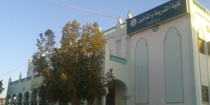 Suka Duka Kuliah di Ahgaff University