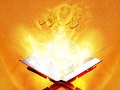 Al-Qur'an Makhluk