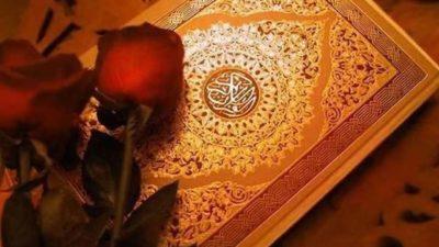 Perempuan Ulama Zahratul Qur'an