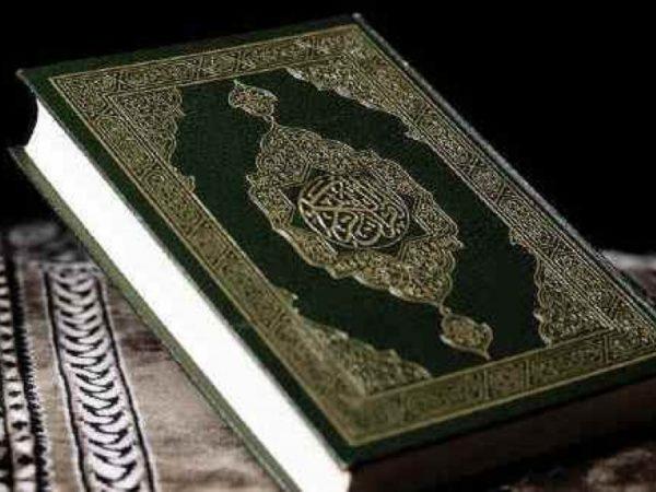 Tafsīr Al-Ijāz Fi Taisīr Al-I'jāz Al-Anbiya: 46-47