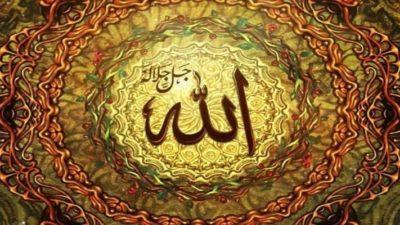 Masyayikh Tarekat (16): Khawaja Muhammad Ala'udin Athar (802 H./1399 M.)