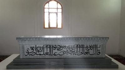 Masyayikh Tarekat (14): Sayyid Amir Kullal al-Bukhari (w. 772 H./1371 M.)