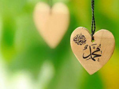Hakikat Mencintai Rasulullah, Mampukah Dijangkau Logika?