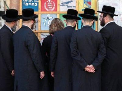 Yahudi Agama atau Ras?