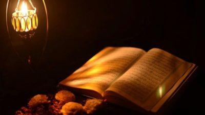 Budaya dan Sikap saling Menghormati dalam Al-Qur'an