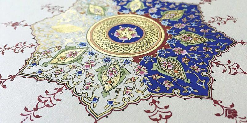 Prinsip Syariat Islam yang Sebenarnya adalah Kemaslahatan Manusia