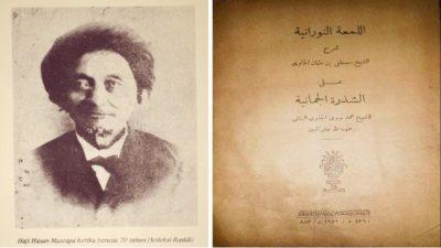 Risalah Rihlah Jaringan Murid Syaikhona Kholil Madura di Tatar Sunda (2) : RD. Hasan Mustapa (W. 1930) Bandung