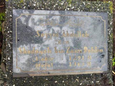Risalah Rihlah Jaringan Keilmuan Syakhona Kholil Madura di Tatar Sunda (3) : Makam Sayyid Abdullah B. Shadaqah B. Zaini Dahlan (W. 1941) Karangpawitan Garut