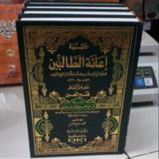 """Menziarahi Makam Sayyid Bakûr b. Ahmad b. Abû Bakar Syathâ al-Dimyâthî al-Makkî (w. 1965): Cucu Pengarang Kitab """"I'ânah al-Thâlibîn"""" yang Wafat dan Dikebumikan di Kaliwungu (Jawa Tengah)"""