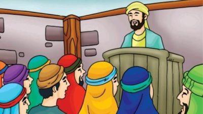Imam Syafi'i dan Seorang Pemuda yang Sedang Jatuh Cinta