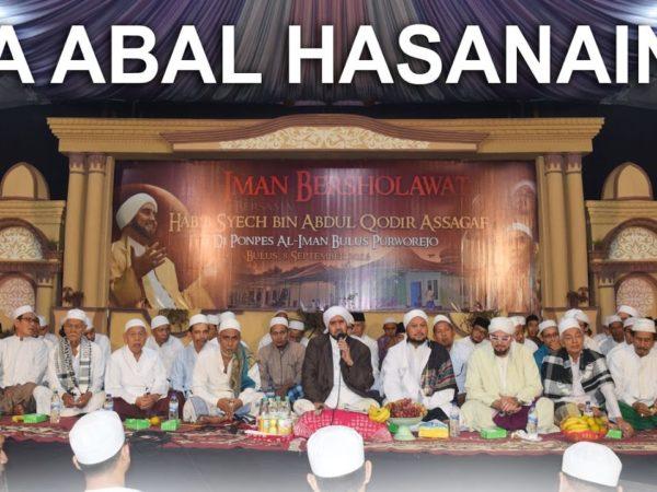 Penghargaan bagi Rasul, Terlebih pada Bulan Sya'ban