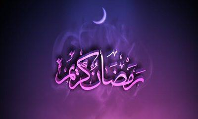 Suasana Ramadan, Sedari Wajah Mentari Bersinar Penuh Berkah Hingga Wujud Malam Padam Dan Musnah
