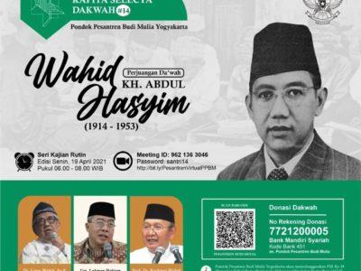 19 April 1953, Masyarakat Berdiri Sepanjang Jalan Surabaya-Jombang Menyambut Jenazah Pak Wahid