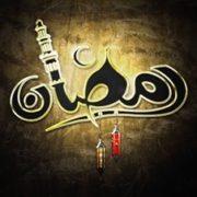 Ramadan Kareem! Menggapai Kedermawanan Tuhan dalam Hingar Bingar Ramadan ke Ramadan 1442 H