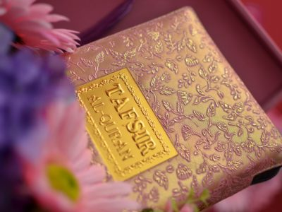 Paradigma Hermeneutika Quraish Shihab dan Relevansinya Dalam Perkembangan Penafsiran Al-Qur'an