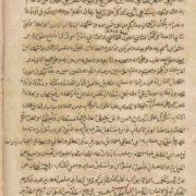 "Warisan Intelektual Ulama Sunda-Banten ""Raf'u al-Hijab"""