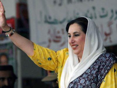 Benazir Bhutto, Pemimpin Perempuan Pertama Bangsa Muslim dalam Sejarah Modern