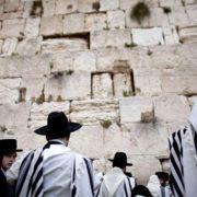 Bani Israel (2)