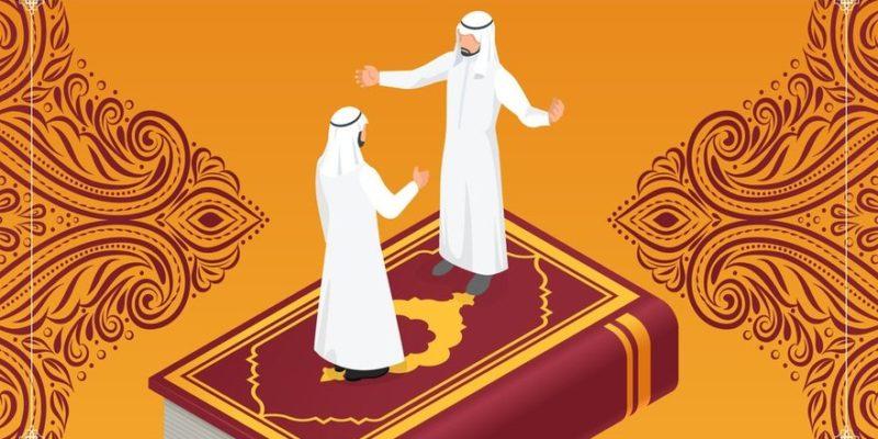Kisah Perdebatan Akidah antara Izzuddin Bin Abdissalam dan Sultan Asyraf