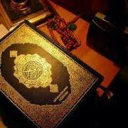Mengkaji Taqdir dalam al-Qur'an