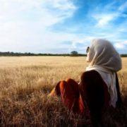 Perempuan Dalam Diskursus Filsafat Islam