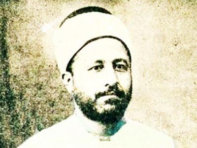 Jamaluddin al-Afghani: Pejuang Islam yang Tak Kenal Lelah