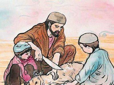 Idul Adha dan Nilai Sejarah yang Hilang