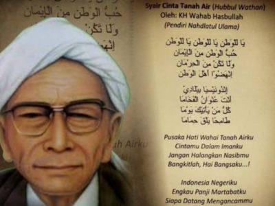 KH Wahab Hasbullah : Sang Pejuang Nasionalisme