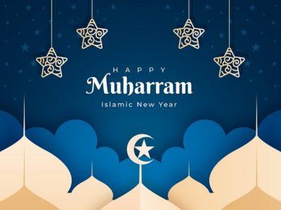 Hijrah dan 1 Muharram (Kalender Hijriah Dibuat Setelah 17 Tahun Peristiwa Hijrah)