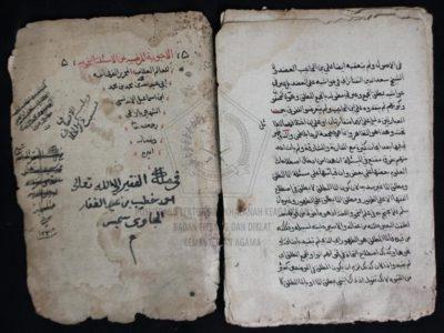 Manuskrip Milik Syaikh Ahmad Khatib Sambas yang Tersimpan di Kampung Syaikh Abdul Karim Banten (Lempuyang) Bertahun 1238 H/1823 M