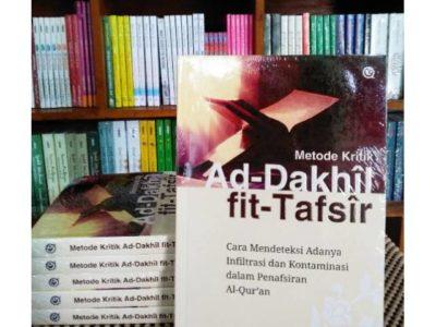 Mendeteksi Penyimpangan dalam Tafsir