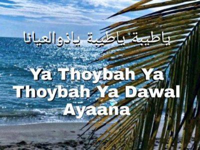 Ya Thoybah Syirik?